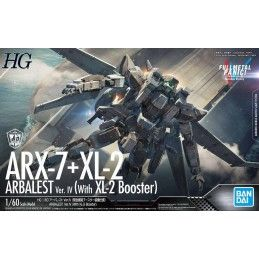 BANDAI HIGH GRADE HG FULL METAL PANIC ARBALEST VER IV EMERGENCY DEPLOYMENT BOOSTER 1/60 MODEL KIT