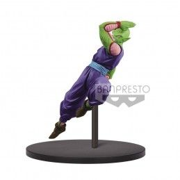DRAGON BALL SUPER CHOSENSHIRETSUDEN - PICCOLO 16CM STATUE FIGURE BANPRESTO