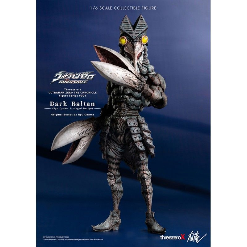 THREEZERO ULTRAMAN CHRONICLE - DARK BALTAN 1/6 SCALE 34 CM ACTION FIGURE