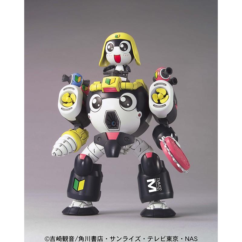 KERORO PLAMO TAMAMA ROBOT MARK 2 MODEL KIT BANDAI
