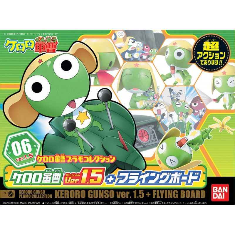 KERORO PLAMO KERORO GUNSO / FLYING BOARD MODEL KIT BANDAI