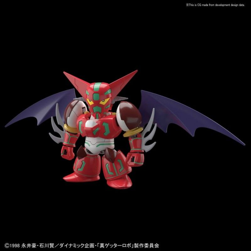 BANDAI SD CROSS SILHOUETTE SHIN GETTER ROBOT MODEL KIT ACTION FIGURE