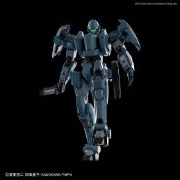 BANDAI FULL METAL PANIC GERNSBACK VER IV AGRESSOR 1/60 MODEL KIT ACTION FIGURE