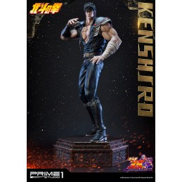 KENSHIRO FIST OF THE NORTH...