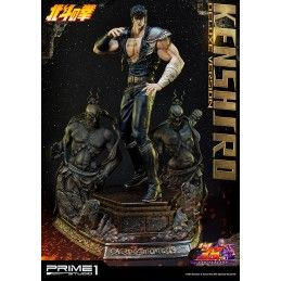 PRIME 1 STUDIO KENSHIRO FIST OF THE NORTH STAR STATUA 70CM DELUXE VERSION FIGURE