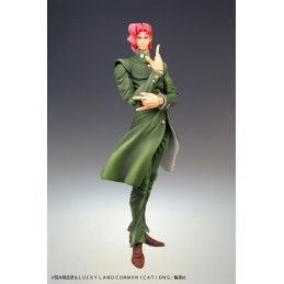 JOJO BIZARRE ADVENTURE CHOZOKADO NORIAKI KAKYOIN ACTION FIGURE MEDICOS ENTERTAINMENT