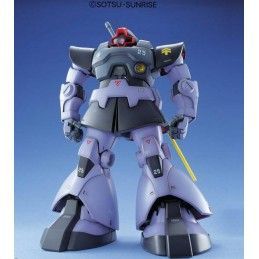BANDAI MASTER GRADE MG GUNDAM MS-09-DOM 1/100 MODEL KIT ACTION FIGURE