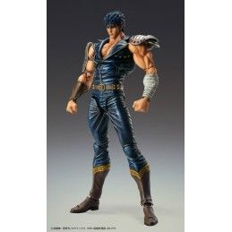 MEDICOS ENTERTAINMENT FIST OF THE NORTH STAR S.A.S. HOKUTO NO KEN IL GUERRIERO CHOZOKADO KENSHIRO ACTION FIGURE