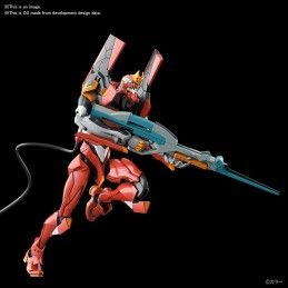 BANDAI RG REAL GRADE EVANGELION EVA UNIT 02 1/144 MODEL KIT ACTION FIGURE