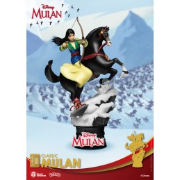 D-STAGE CLASSIC MULAN 055...