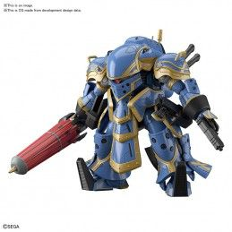 HG HIGH GRADE SPIRICLE STRIKER MUGEN AN PALMA 1/24 MODEL KIT ACTION FIGURE BANDAI