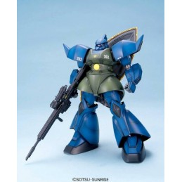 MASTER GRADE MG GUNDAM MS-14A GELGOOG GATO'S 1/100 MODEL KIT FIGURE BANDAI