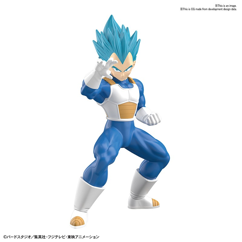 EG ENTRY GRADE DRAGON BALL SUPER SAIYAN GOD VEGETA MODEL KIT FIGURE BANDAI