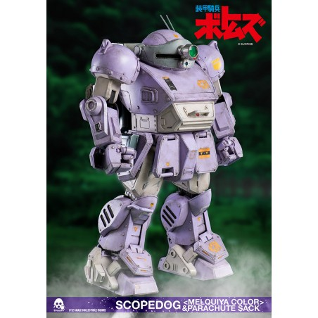 ARMORED TROOPERS VOTOMS SCOPEDOG MELQUIYA COLOR ACTION FIGURE