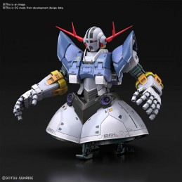 BANDAI RG REAL GRADE ZEONG 1/144 MODEL KIT ACTION FIGURE