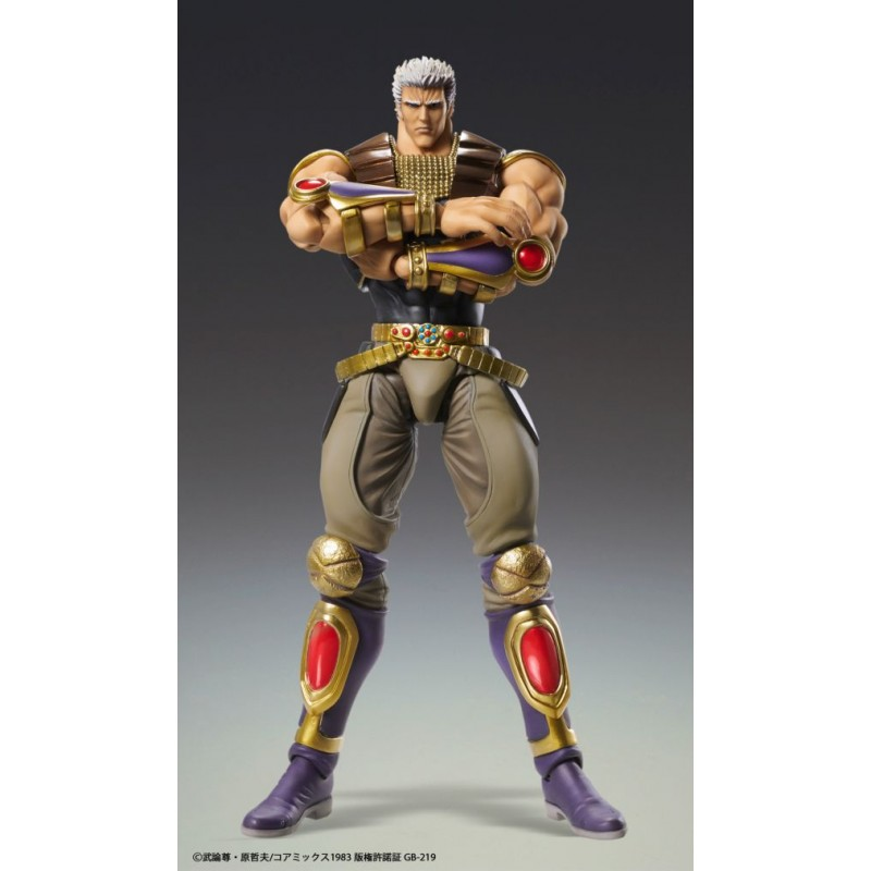 HOKUTO NO KEN IL GUERRIERO RAOH RAOUL ACTION FIGURE MEDICOS ENTERTAINMENT