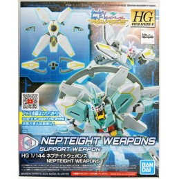 HGBDR HIGH GRADE HGBDR NEPTEIGHT WEAPONS 1/144 MODEL KIT ACTION FIGURE BANDAI