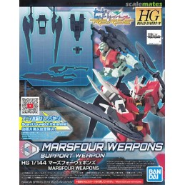HGBDR HIGH GRADE HGBDR MARSFOUR WEAPONS 1/144 MODEL KIT ACTION FIGURE BANDAI