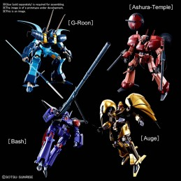 BANDAI HG HIGH HEAVY METAL CLASS A SET 1/144 MODEL KIT ACTION FIGURE