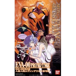 BANDAI EVANGELION EVA 00 PROTO TYPE MODEL KIT ACTION FIGURE