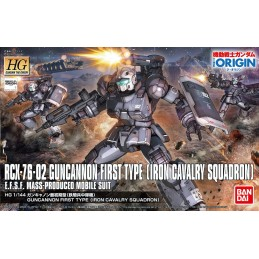 HG GUNCANNON FIRST TYPE IRON CAVALARY 1/144  MODEL KIT ACTION FIGURE