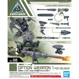 BANDAI 30MM OP WEAPON 1 FOR CIELNOVA 1/144 MODEL KIT FIGURE
