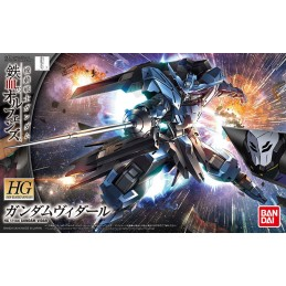 HIGH GRADE HG GUNDAM O OPERATION MODE 1/144 MODEL KIT ACTION FIGURE